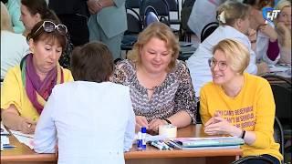 В Великом Новгороде медики со всех районов изучили технологии «Бережливой медицины»