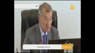 Аким Восточного Казахстана потребовал отставки акима Усть-Каменогорска