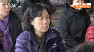 [성담] 제6회 금강경으로 가는 특별한 여행     2015년 3월 10일