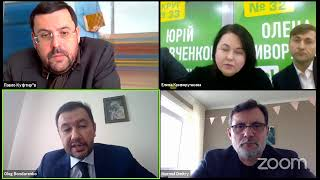 Экокомитет Рады обсудил развитие законодательных основ экологического страхования в Украине