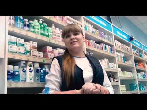 Женский возбудитель в аптеках купить