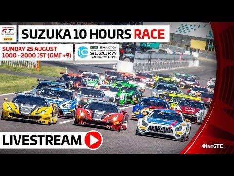 鈴鹿10時間耐久レース ライブ動画