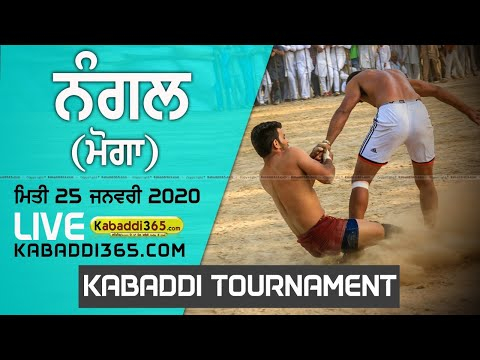 Nangal (Moga) Kabaddi Tournament 25 Jan 2020