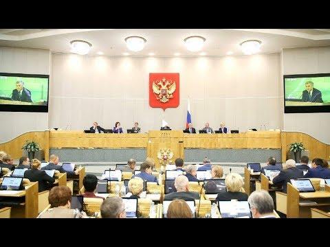 Заседание ГосДумы России 06.12.2018 (Скандальные заявления депутатов) 06.12.2018