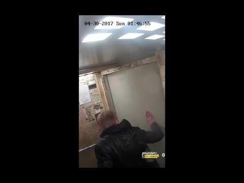 Расправа над лифтом