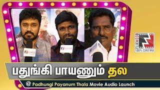 Pathungi Payanum Thala Movie Audio Launch Mini Bites | FLIXWOOD