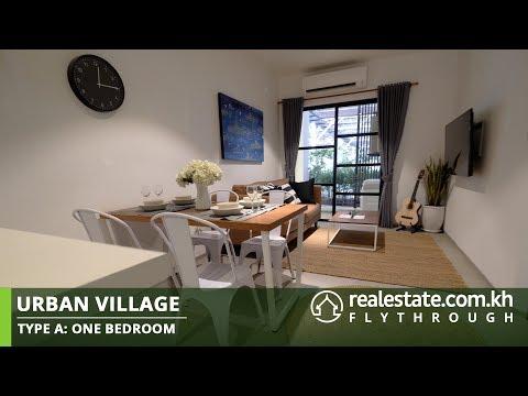 Urban Village Phase 1