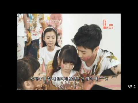 090803 E!News'Soft Hands, Kind Heart Campaign'  2PM By Yeonew Mp3