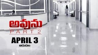 Avunu Part 2 Release Date Trailer 1 - Ravi Babu, Harshvardhan, Poorna