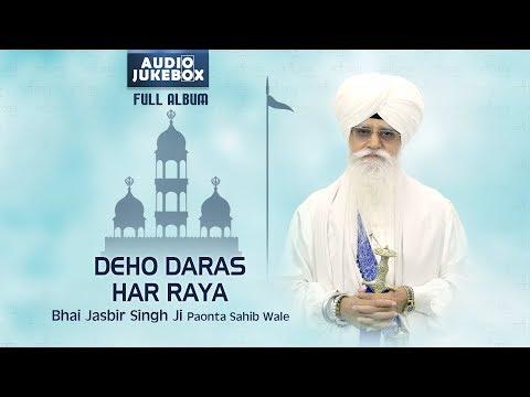 Kirtan Jukebox - Deho Daras Har Raya | Bhai Jasbir Singh Ji Paonta Sahib Wale | Amritt Saagar