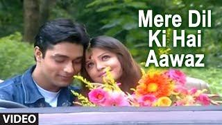 Mere Dil Ki Hai Aawaz Ki Bichda Yaar Milega - Phir Bewafai