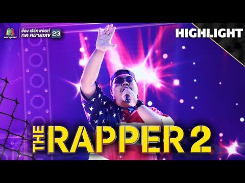 Johnny Def | Audition | THE RAPPER 2