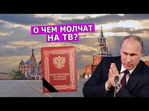 """""""Конституционный переворот"""". Leon Kremer #105"""