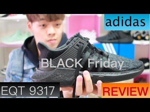小馬球鞋介紹 adidas Black Friday 限定 EQT support 93/17 全黑  review BY9512