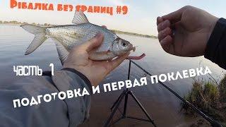 Летняя рыбалка на густеру