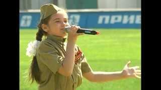Таланты юной России — знаменитая  песня Катюша