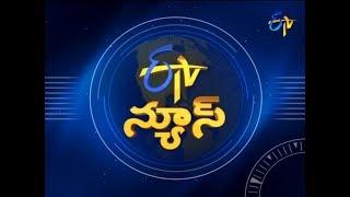 9 PM ETV Telugu News 5th October 2017