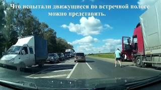 """ГАЗель """"режет"""" фуру на трассе Е7 12.08.2017"""