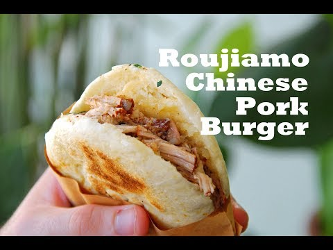 """Roujiamo (a.k.a. """"Chinese Hamburger"""") - How to Make Street Food style Roujiamo, from scratch (肉夹馍)"""