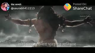 bahubali music ringtone download pagalworld