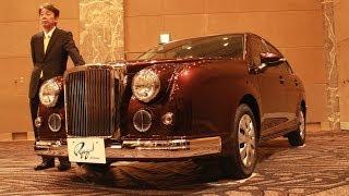 光岡自動車、新型「Ryugi」リューギ発表