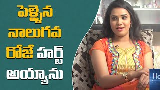 Naveena Hangout with Hariteja – Personal Interview