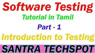 #1 | Introduction to Testing | Software Testing Tutorial in Tamil
