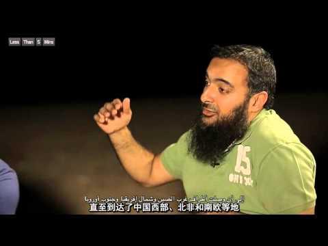 伊斯兰是什么? ماهو الإسلام ؟