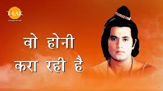 Ramayan Dialogue Status । रामायण डायलॉग l Shri Ram | श्री राम - SHRI