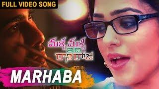 Malli Malli Idi Rani Roju Movie Songs   Marhaba Video Song    Sharwanand, Nitya Menon