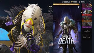 Opening Premium Crates 📦 | Envoy Of Death ☠ & Vampire 🧛 Set | 💸 40.000 UC - PUBG Mobile