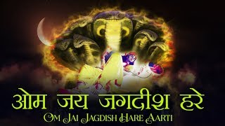 OM JAI JAGDISH HARE AARTI - LORD VISHNU SONG - MORNING BHAJAN ( FULL SONG )