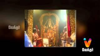 Moondravathu Kan - A Research on Tirupathi Mulavar Silai - Episode - 94