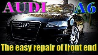 Audi A6. The easy repair of the front end. Легкий ремонт переда.