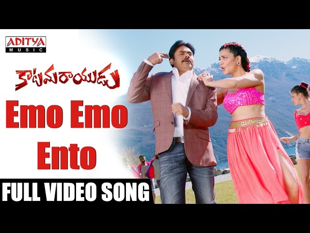 Emo Emo Full Video Song | Katamarayudu Movie Songs | PawanKalyan | Shruti