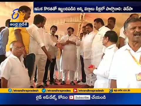 Govt Sand Policy Not Good | TDP Leaders at Vijayawada