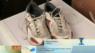 Смотреть онлайн Правила стирки кроссовок в стиральной машине