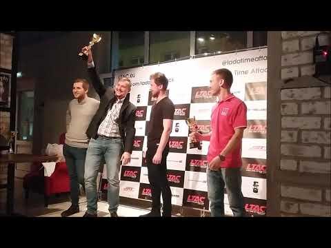 Награждение по итогам LADA Time Attack Cup 2018