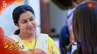 Chithi 2 - Episode 11 | 7th February 2020 | Sun TV Serial | Tamil Serial