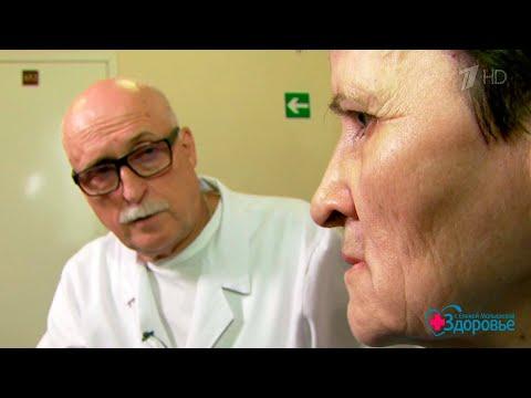 Средство дезинфекции гепатита с