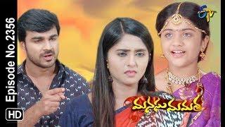 Manasu Mamata   9th August 2018   Full Episode No 2356   ETV Telugu