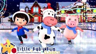 こどものうた |  アイススケートのうた | リトルベイビーバム | バスのうた | 人気童謡 | 子供向けアニメ