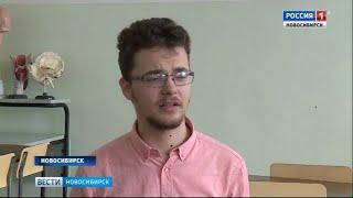 Новосибирский школьник завоевал золотую медаль на Международной олимпиаде по биологии