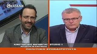 ΠΟΛΙΤΙΚΟΙ ΔΙΑΛΟΓΟΙ_ΜΑΡΑΒΕΓΙΑΣ_ΚΟΚΚΑΛΗΣ 17 01 2020