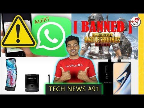 Prime #91 : Whatapp Warning , PUBG BAN , 5MB HardDisk , Oneplus 7
