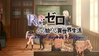Re:Zero OST - Takt of Heroes (Main Soundtrack)