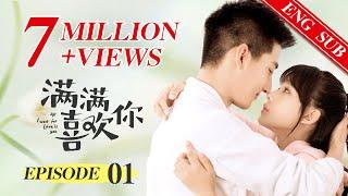 ENG SUB |《All I Want for Love is You》EP01——Starring: Lu Zhao Hua, Liu Yu Han