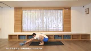 睿健时代 FT瑜伽系列11——艾扬格瑜伽Level 1 by FitTime睿健时代-官方频道