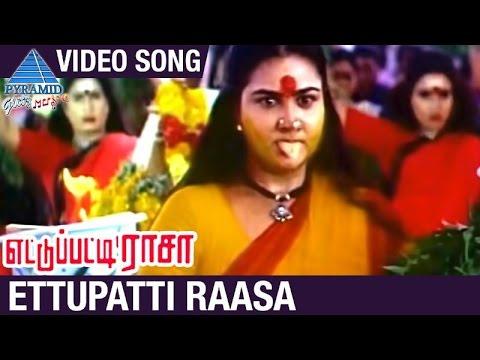 download lagu mp3 mp4 Ettupatti Raasa, download lagu Ettupatti Raasa gratis, unduh video klip Ettupatti Raasa