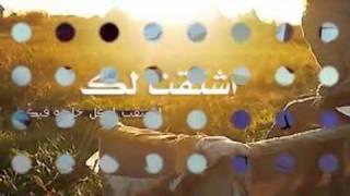 تحميل اغاني احمد الهرمي _ وينة بعد عمري ابيه MP3